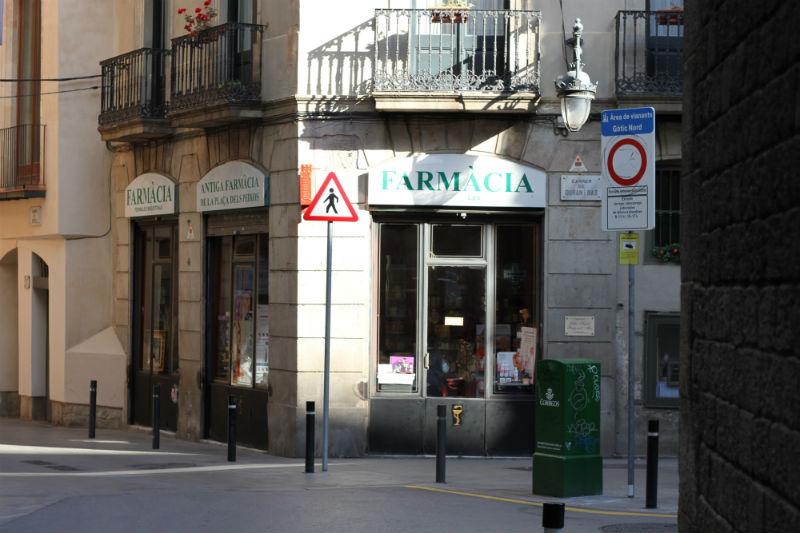 que-hacer-en-barcelona-tres-dias-05
