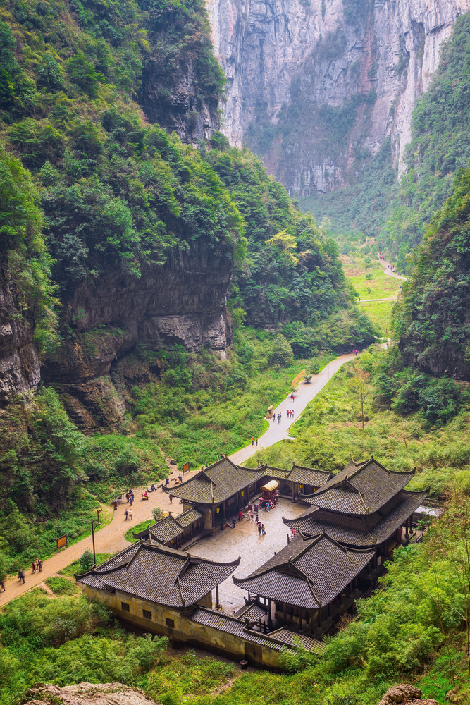 wudong-china