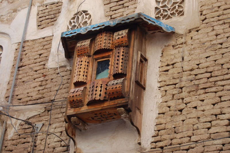 sanaa-yemen-3